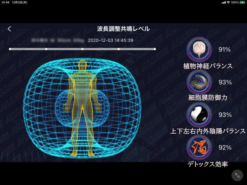 O1 木火土金水 五行感応モード