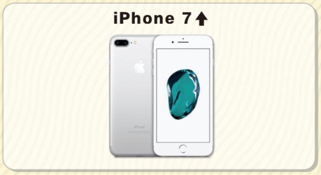 276PEアップル製品