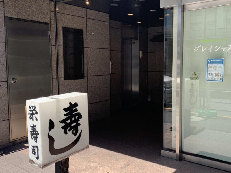 ビルの入口2